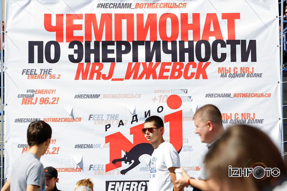 Финал Чемпионата по автозувуку RASCA-RUSSIA 2015
