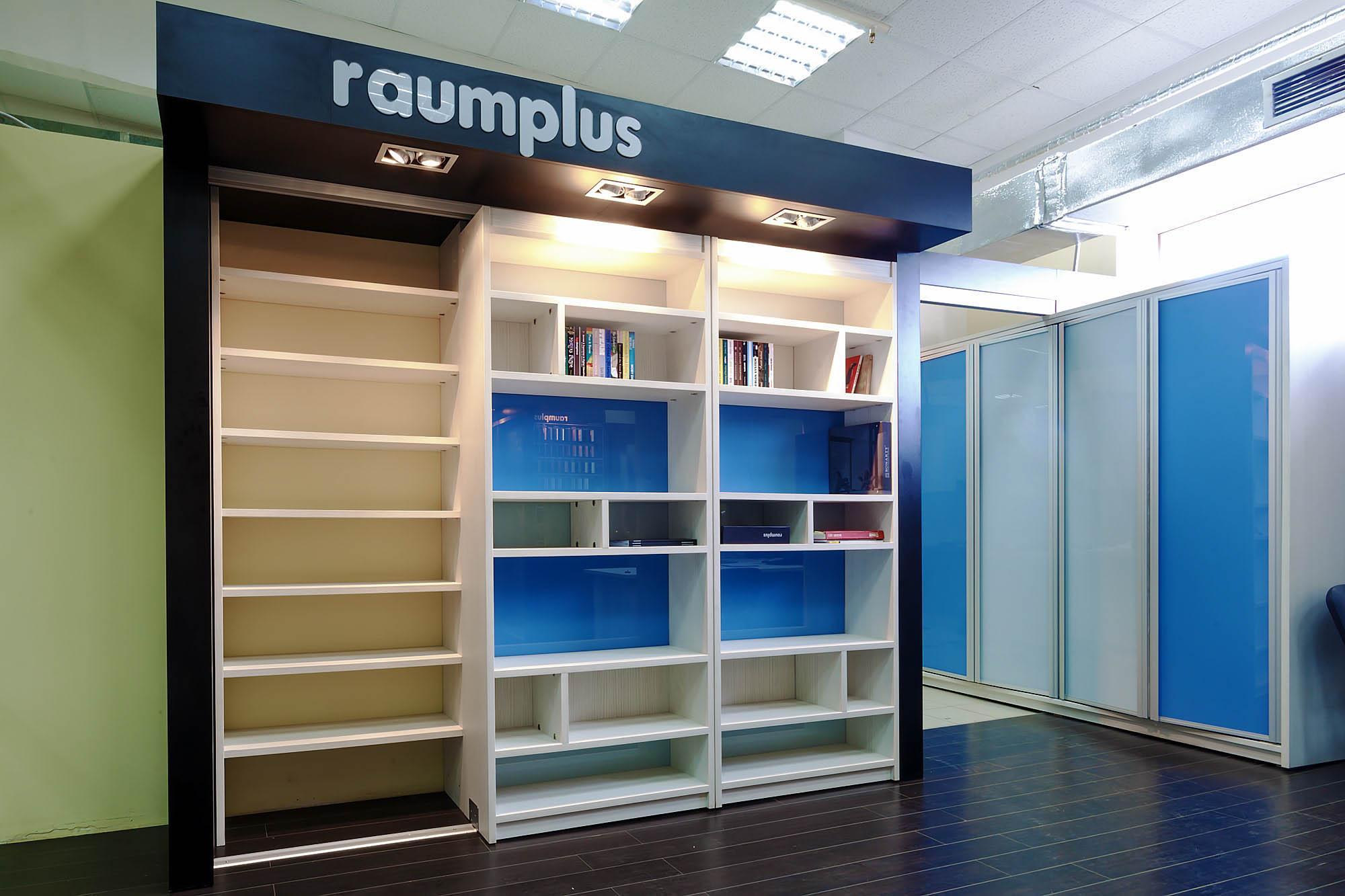 raumplus в Ижевске