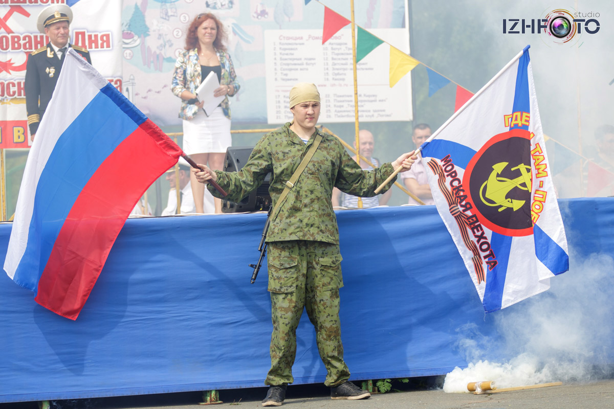 г.Ижевск, парк им.Кирова, 28 июля 2013 г.