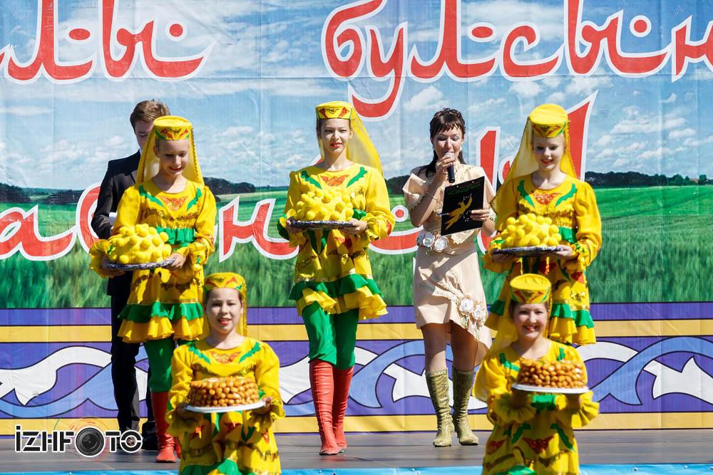Сабантуй 2014 Ижевск Фото