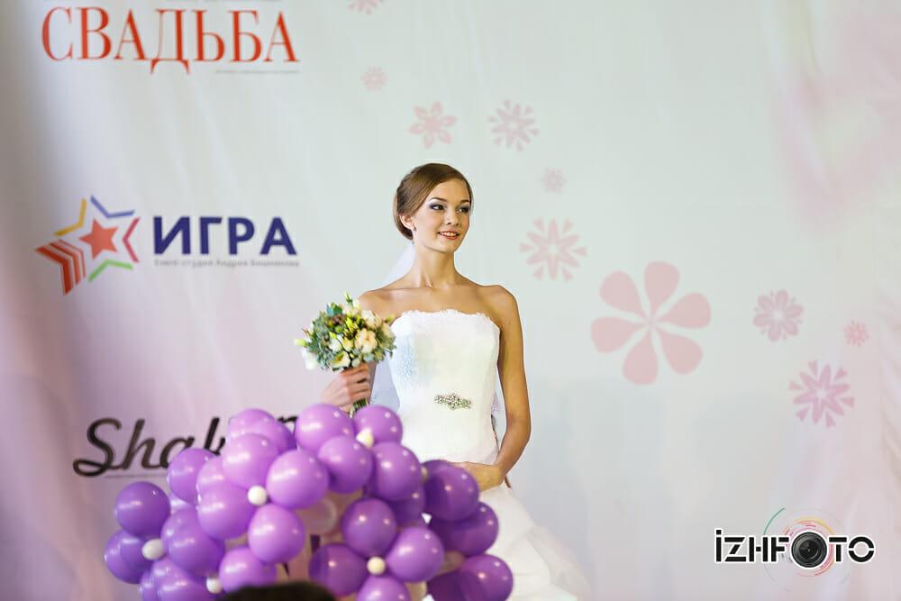 Салон Француженка Ижевск