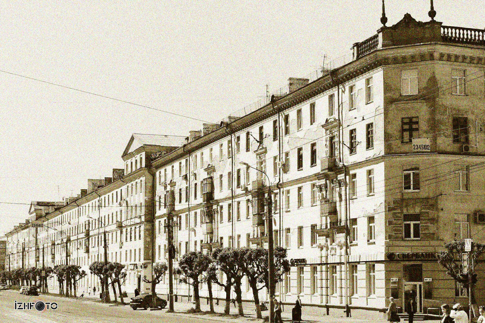 Улица Ленина Ижевск Фото