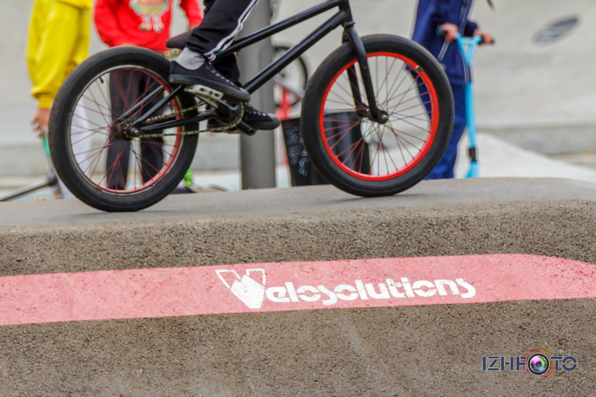 Pump Track Seti Park by Velosolutions Photo