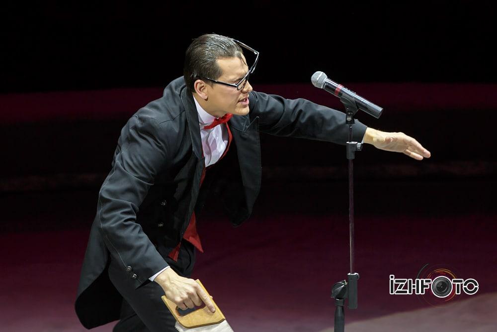 Ижевск цирк 2015
