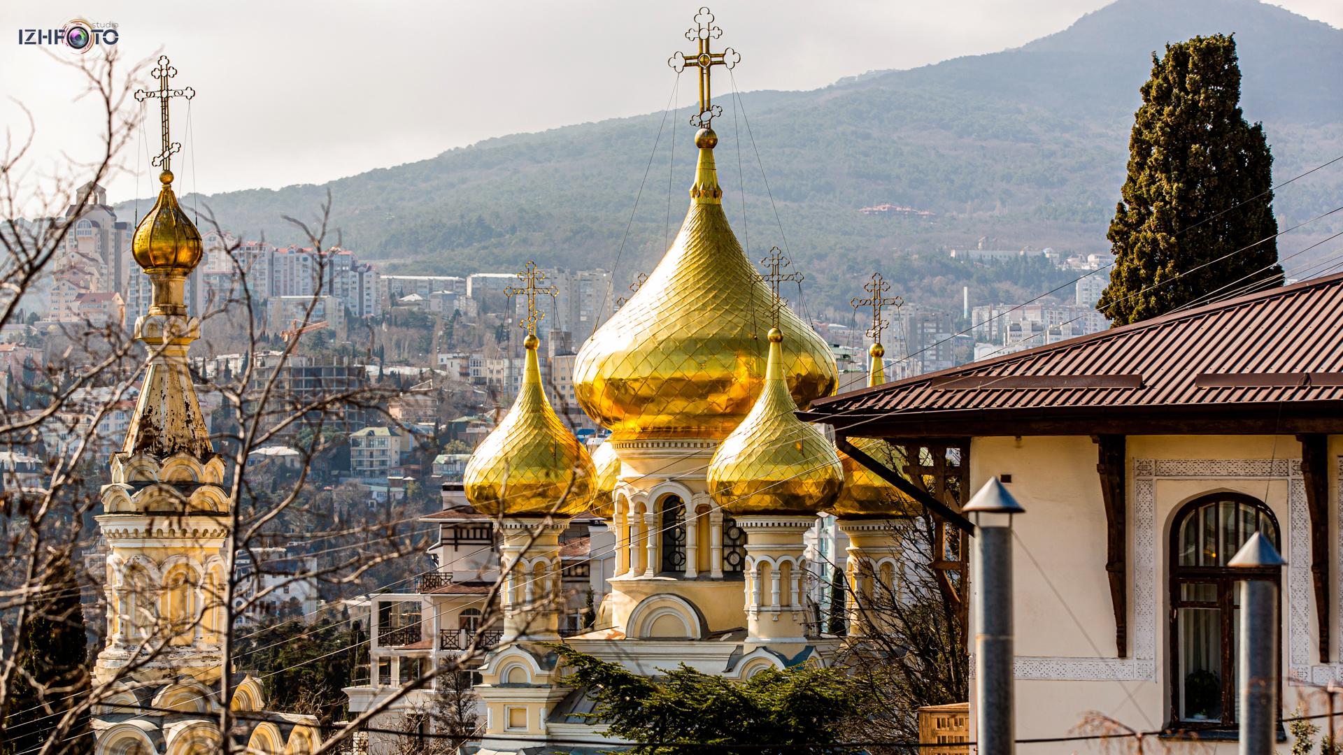 Фотография ялтинского собора Александра Невского