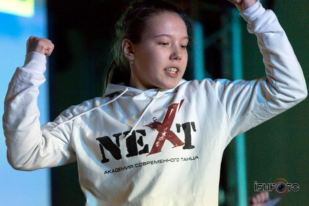 Академия современного танца NEXT