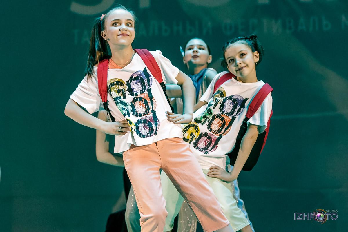 Танцевальный конкурс в ДС Интеграл Ижевск