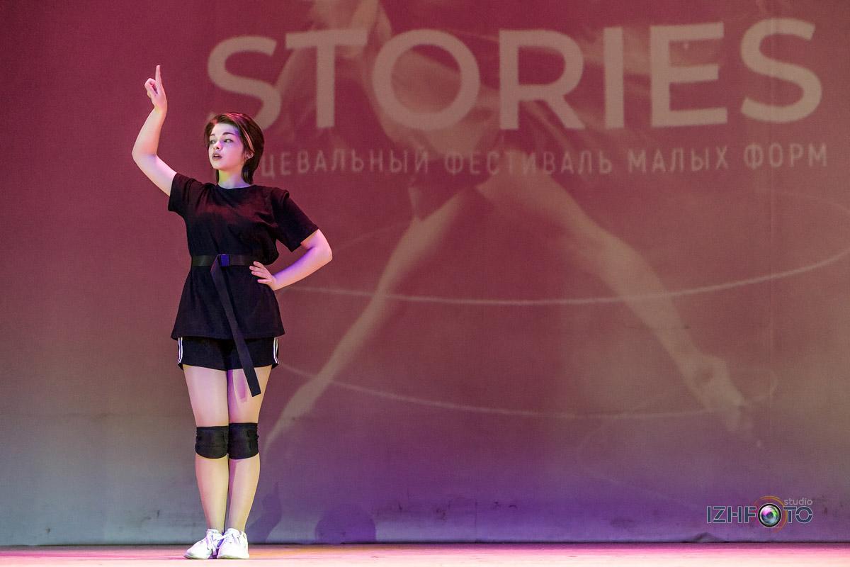 Фоторепортаж с конкурса Stories Ижевск