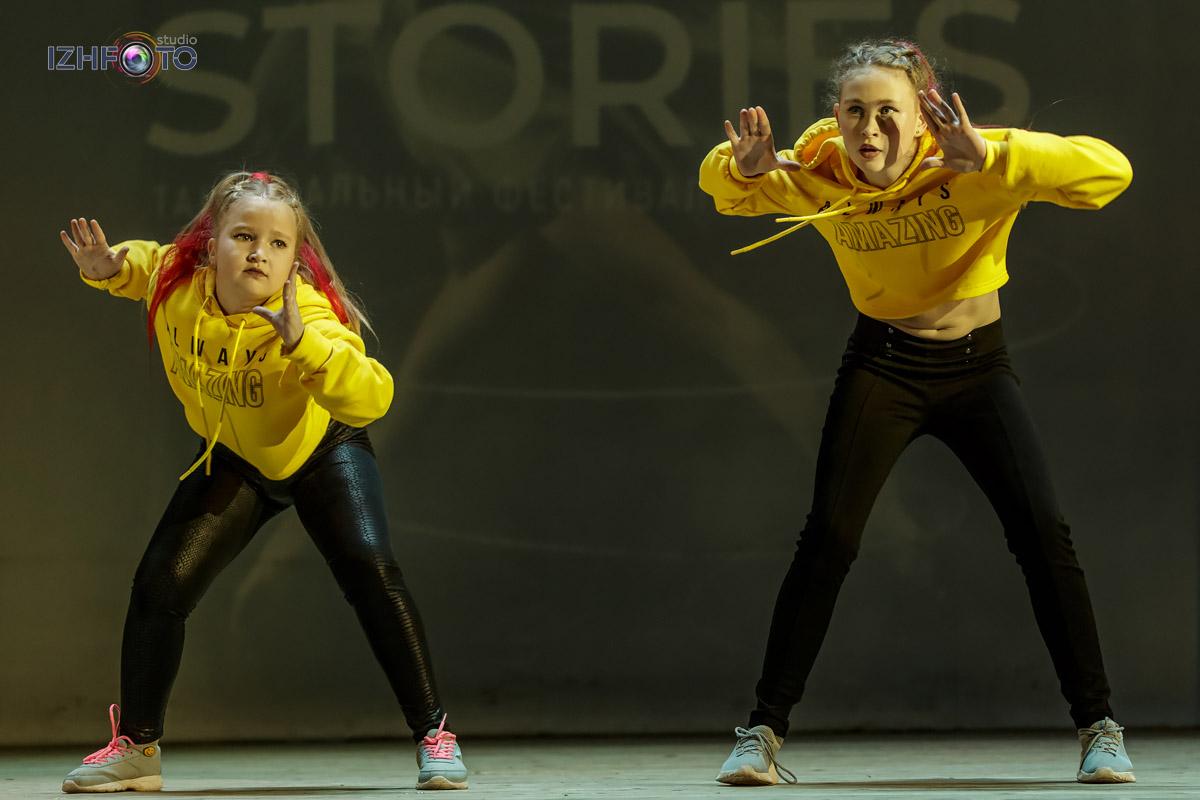 Танцевальный конкурс Stories в Ижевске Фото