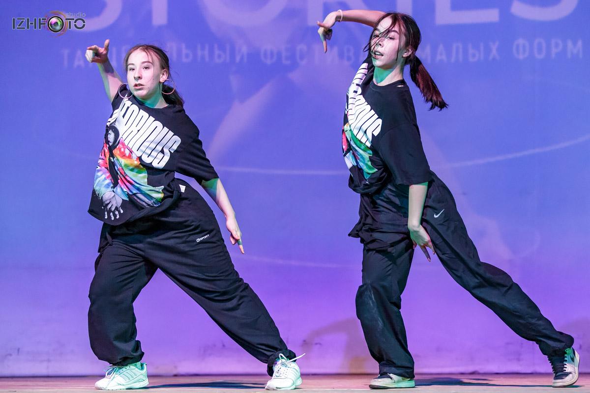 Танцевальный конкурс в КЦ Интеграл Ижевск