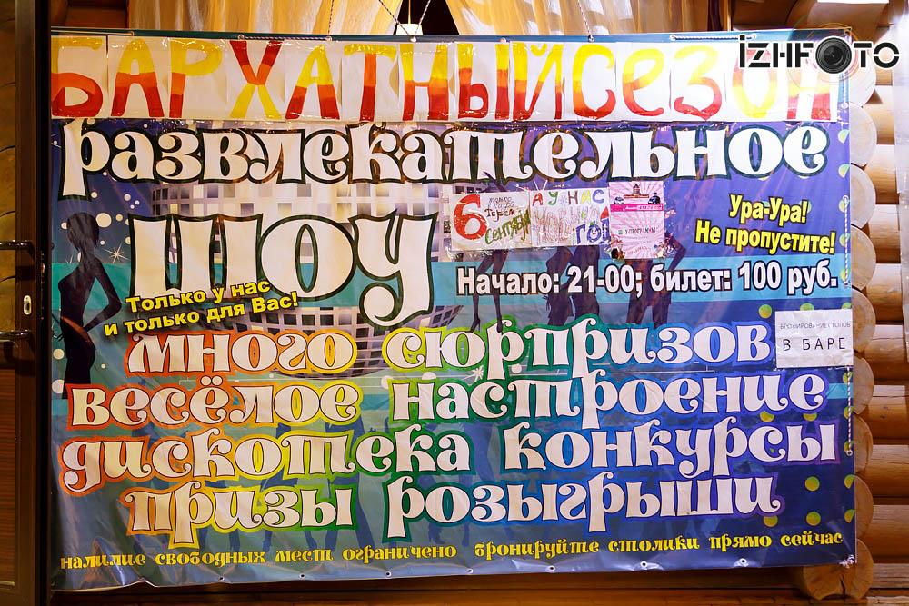 Курорты Краснодарского края Фото