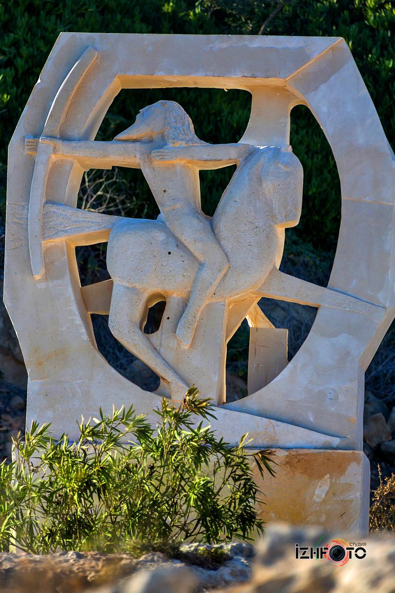 Айя напа Парк скульптур Фото