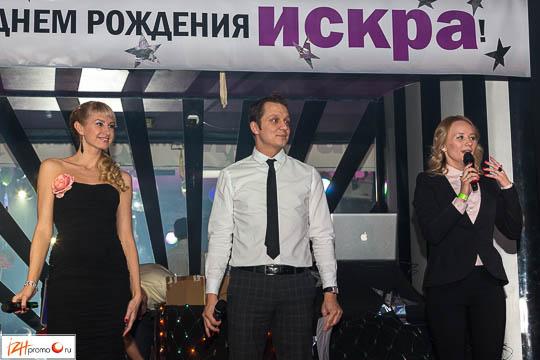 Искра Ижевск Фото