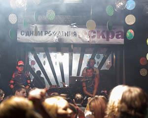 Клубные вечеринки в Ижевске