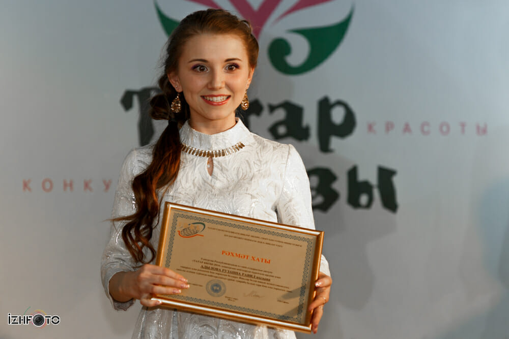 Рузанна Адылова Ижевск