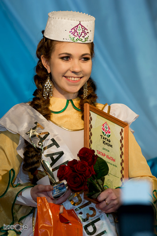 Дилия Гатауллина Татар кызы - 2014 Ижевск