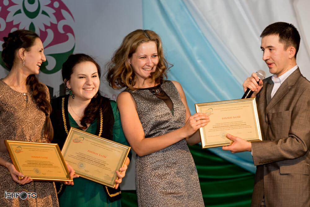 Союз татарской молодежи Иман