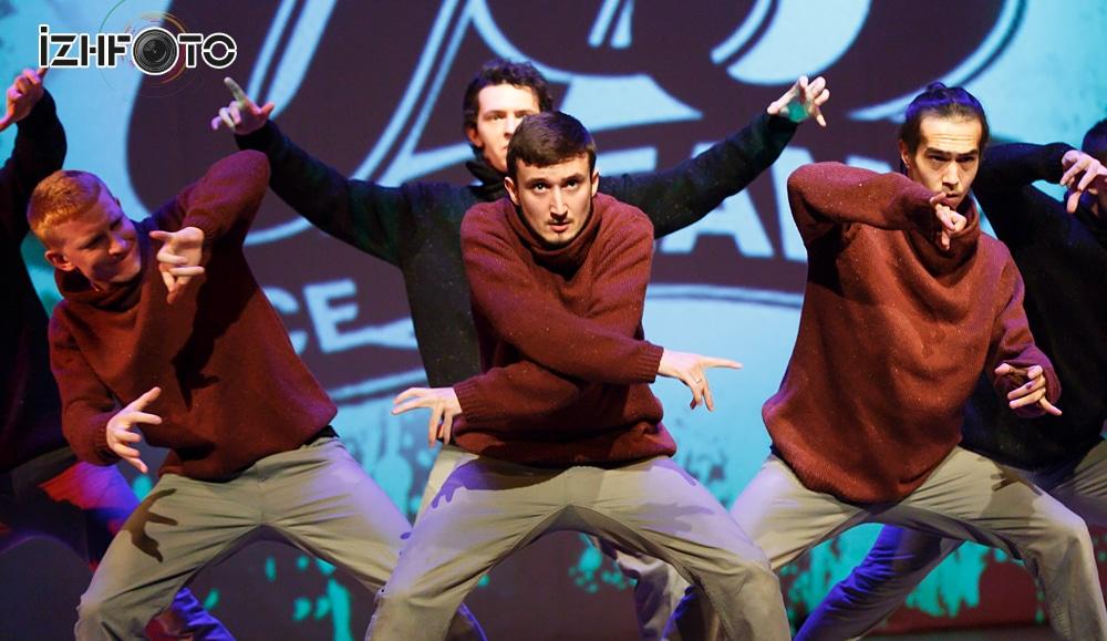 Dance Team  U-13 Фото