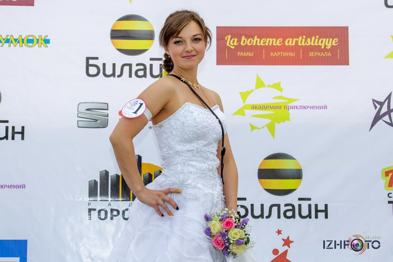 Участницы Марафона невест