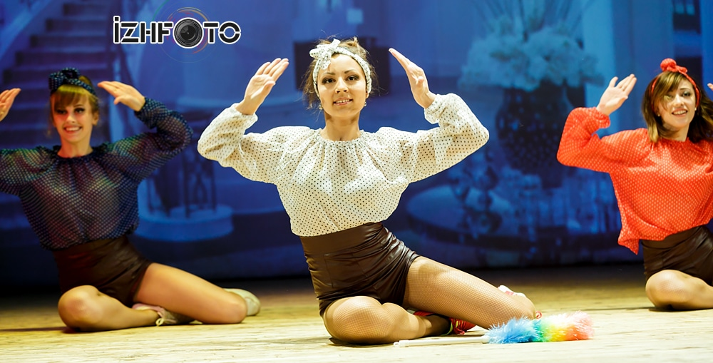 Dynamic Dance Ижевск