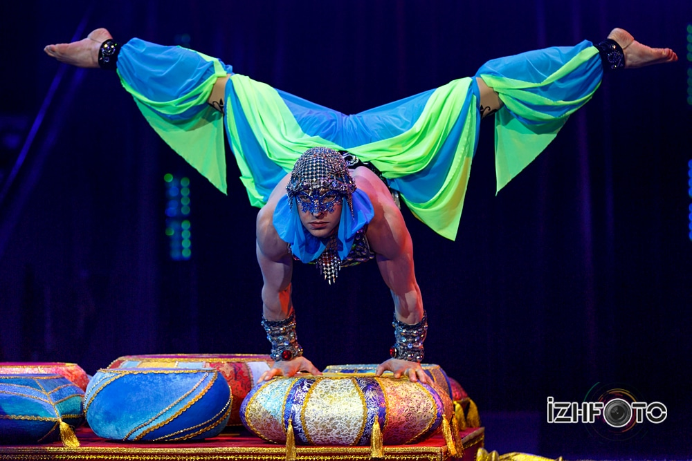 Цирк на Цветном бульваре В Ижевске