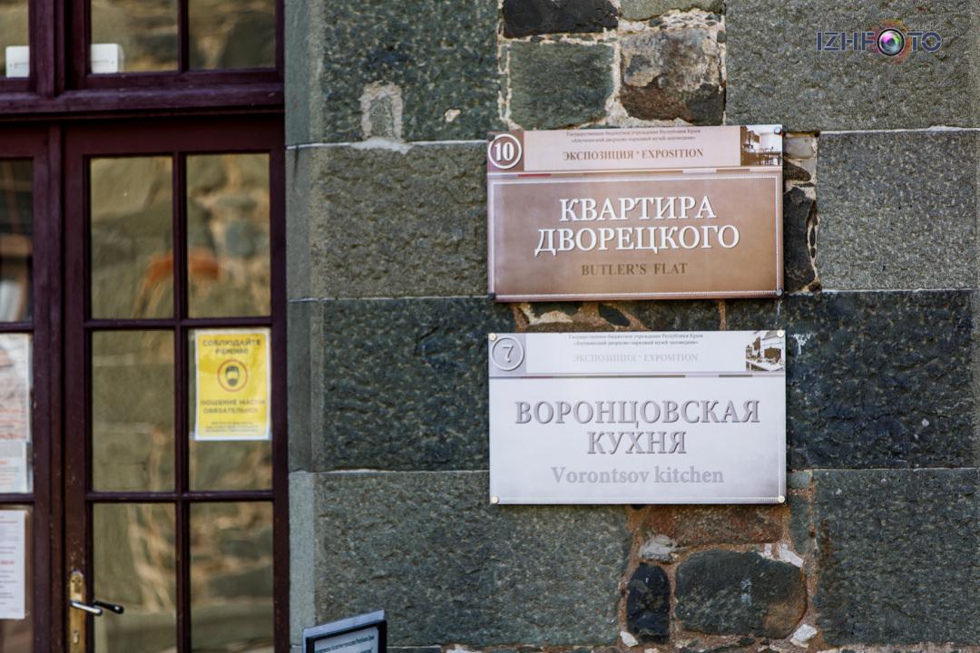 Что посмотреть в Крыму Фото