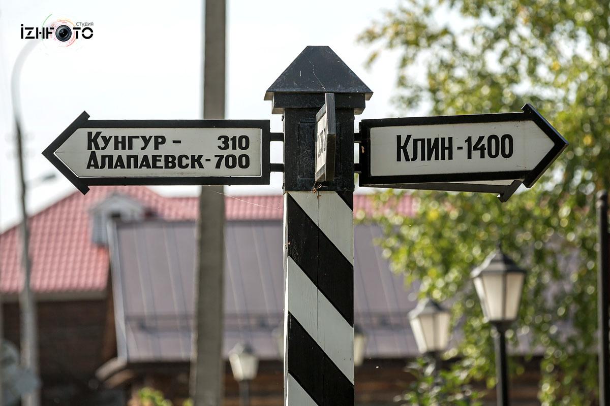 Фото Воткинска