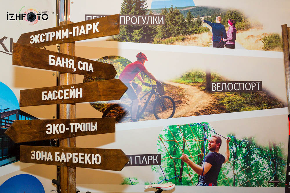 Открытие выставки Турзавод в Ижевске