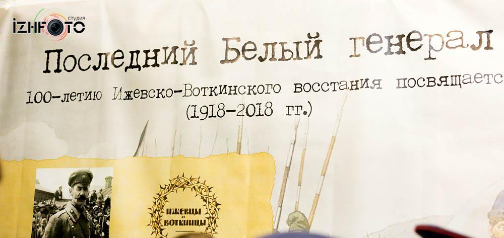 Фото с выставки турзавод