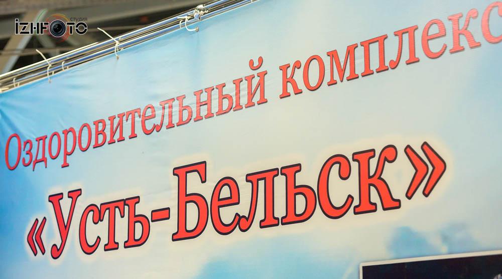 Турзавод Ижевск фото