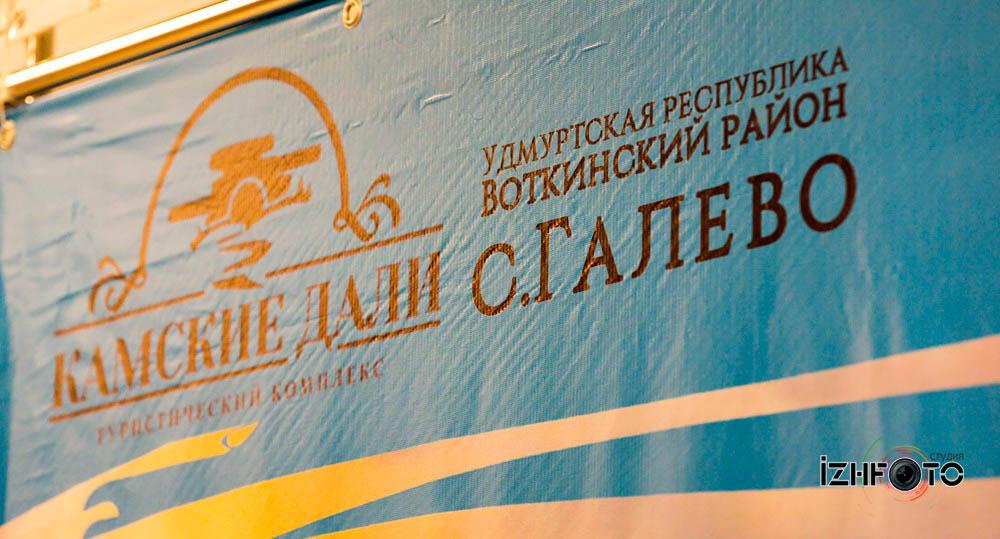 Куда съездить в Ижевске и Удмуртии