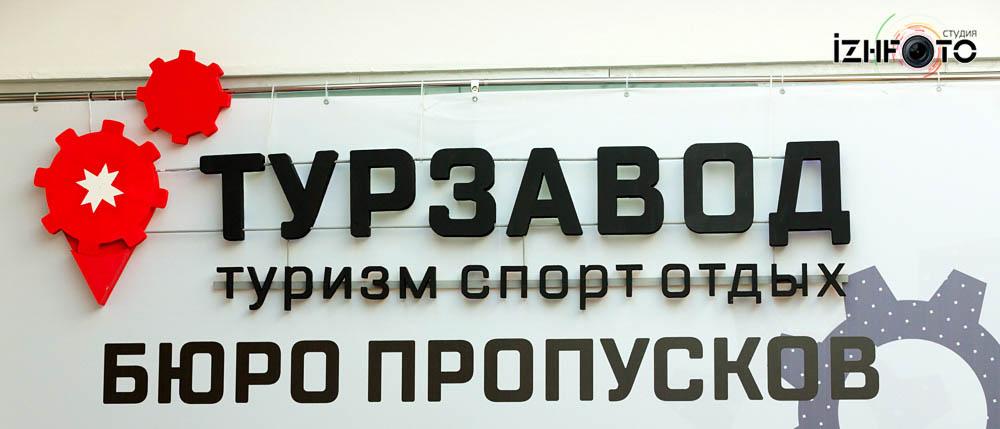 Фото с выставок в Ижевске