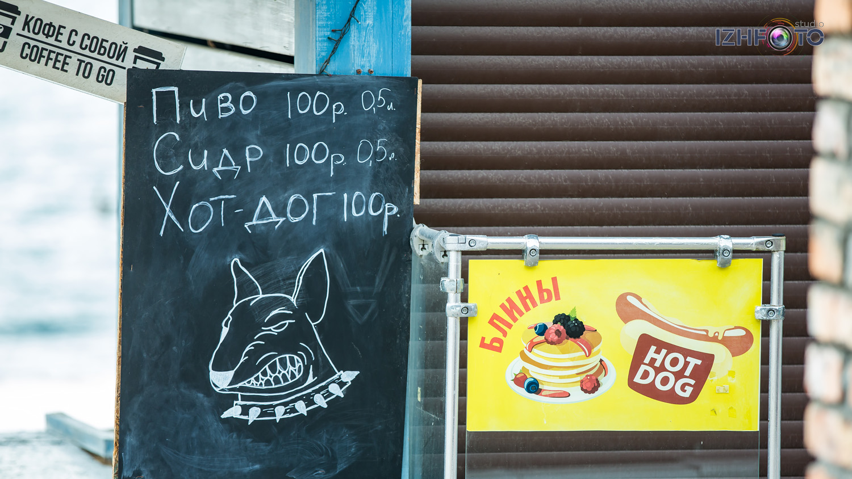 Блюда и напитки на любой вкус с кафе Ялты Фото