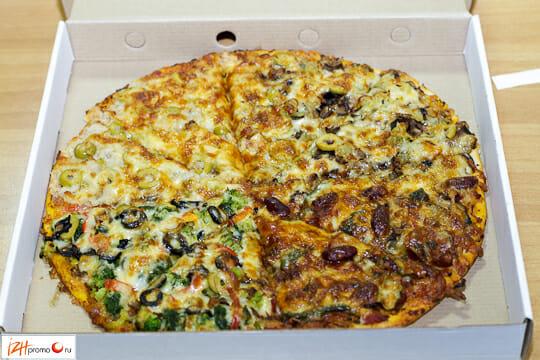 pizza-17