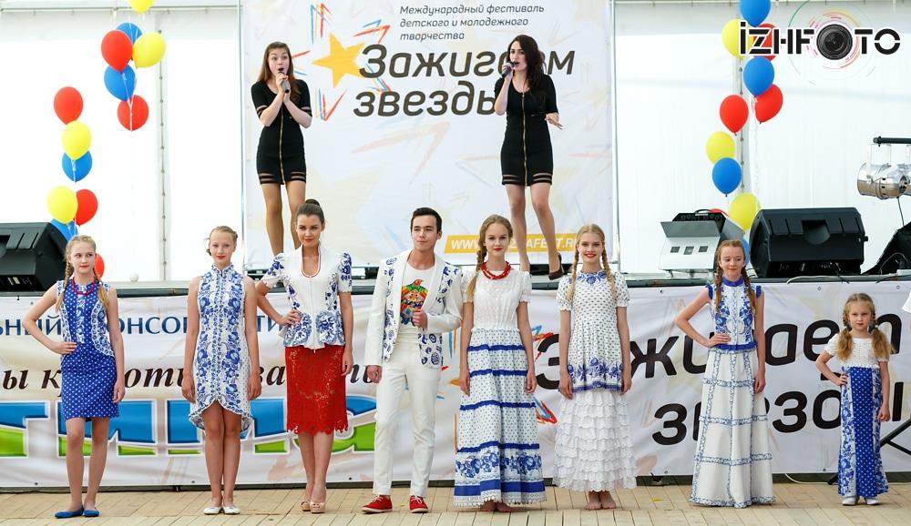 Фестиваль юных талантов