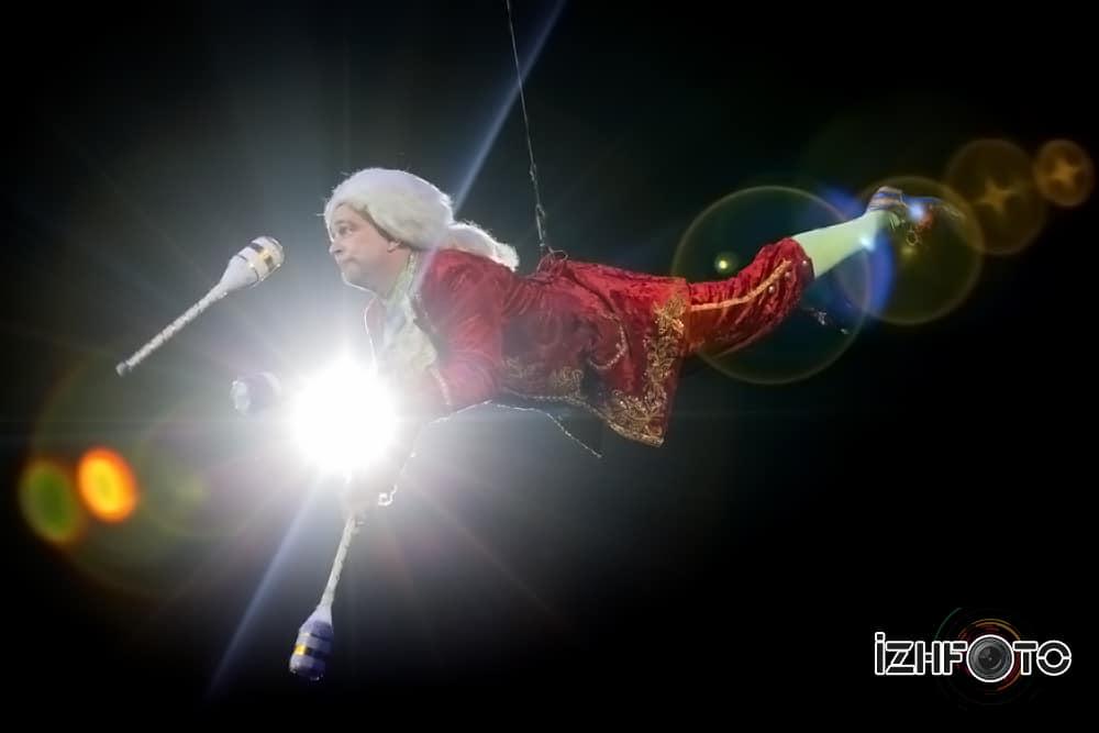 Праздничное представление в Цирке Ижевска