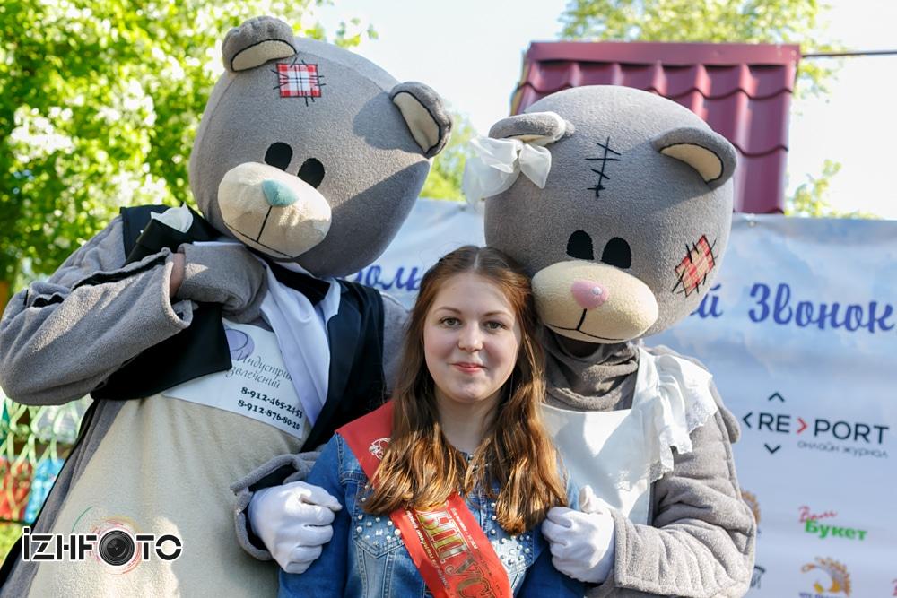Праздник для выпускников Твой май 2015 Ижевск