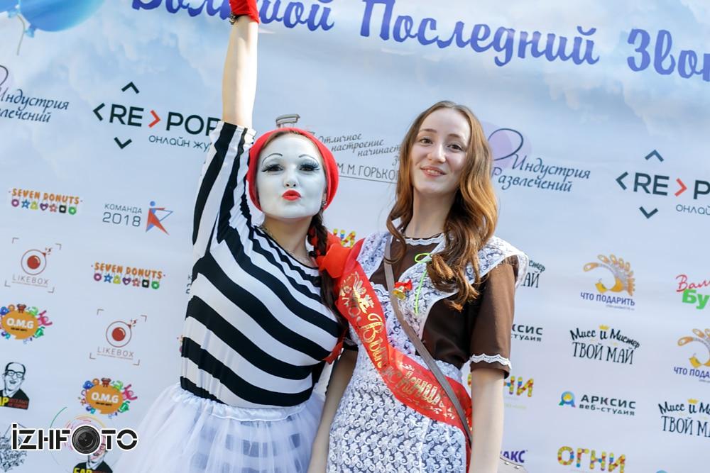 Выпускники 2015 Ижевск