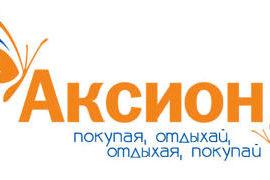 Aksion. izhevsk