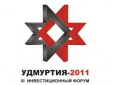 Investicionniy forum. Izhesk