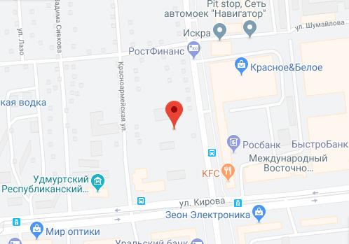 Ocean City Ижевск