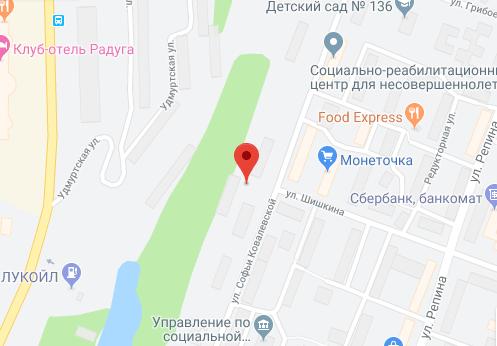 avangard Ижевск