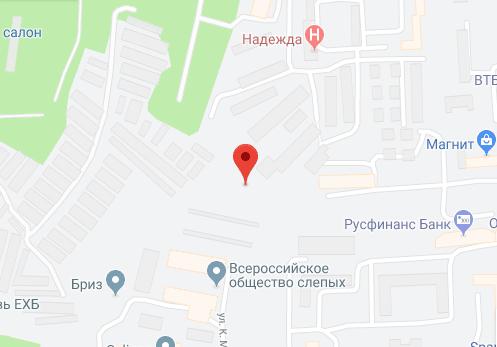 kapital Ижевск