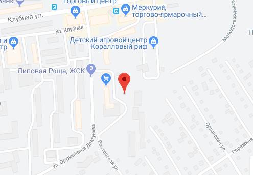 zareka Ижевск