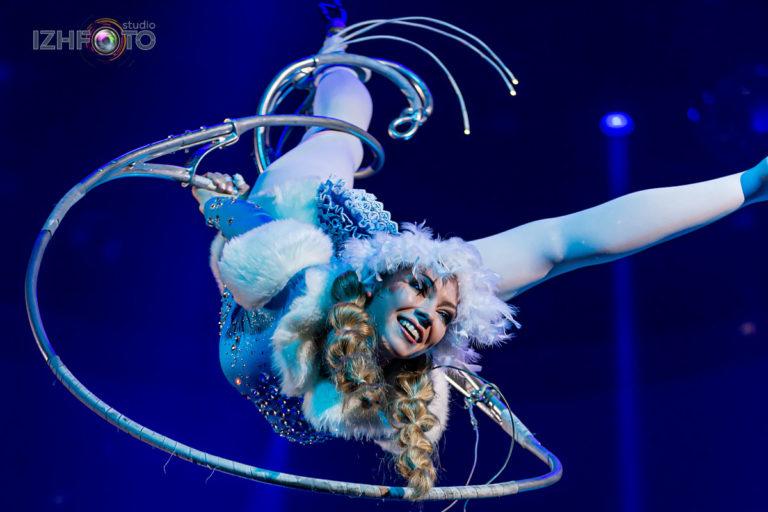 Ёлка цирк Ижевск 2020 Фото