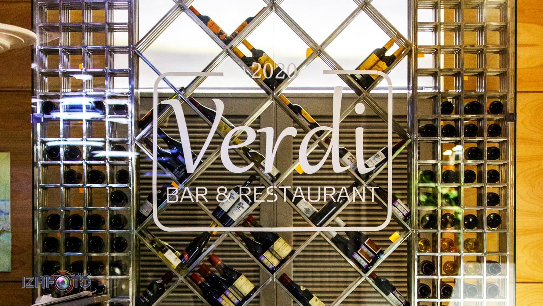 Ресторан Verdi в Ялте Крым Сочи